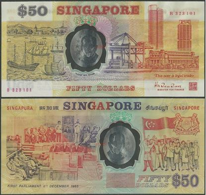 Picture of Singapore,P31a,B128,50 Dollars,1990,Comm