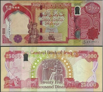 Picture of Iraq,P102,B356b,25000 Dinars,2015