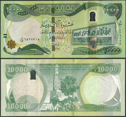 Picture of Iraq,P101,B355b,10000 Dinars,2015