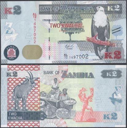 Picture of Zambia,P56,B159,2 Kwacha,2015,bleed lines