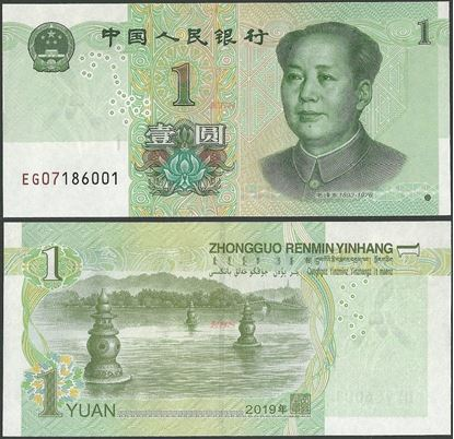 Picture of China,B4118,1 Yuan,2019
