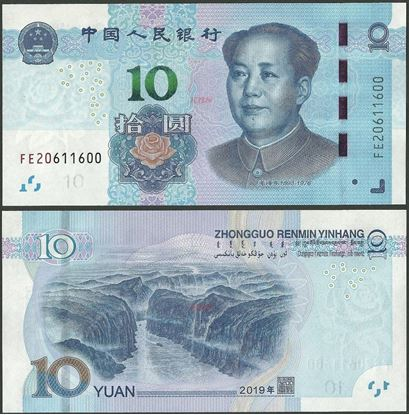 Picture of China,B4120,10 Yuan,2019