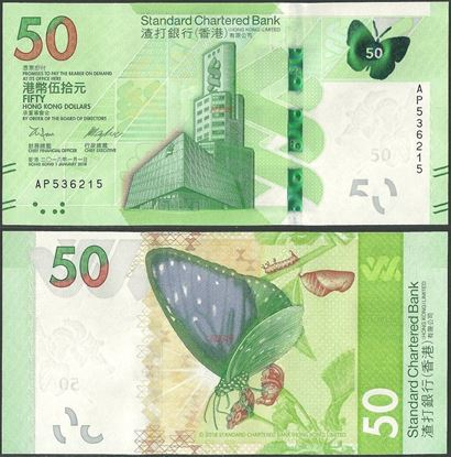 Picture of Hong Kong,B424a,PNL,50 Dollars,2018,SCB