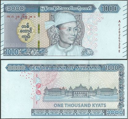 Picture of Myan Mar,B119,1000 Kyats,2020