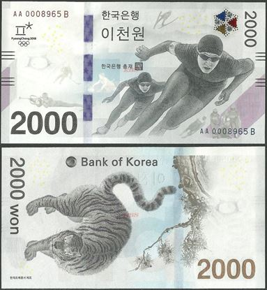 Picture of South Korea ,P58,BNP201,2000 Won,2018,Comm