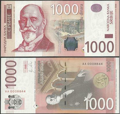 Picture of Serbia,P60,B420a,1000 Dinara,2011