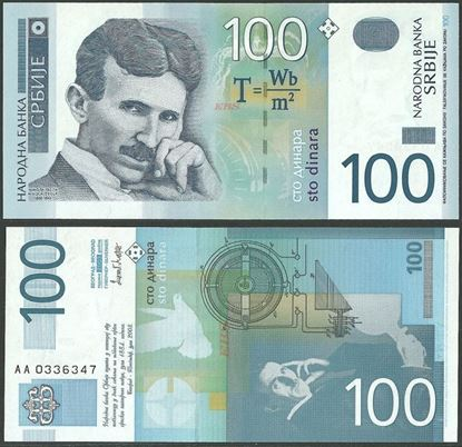 Picture of Serbia,P41,B401a,100 Dinara,2003,Comm