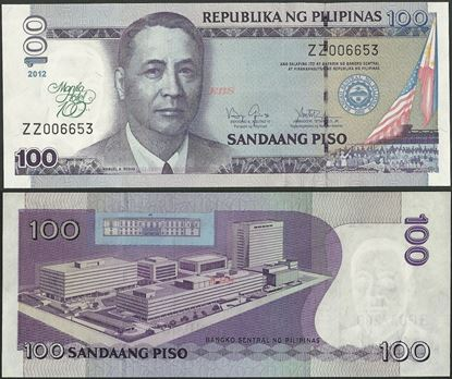 Picture of Philippines,P213,B1068,100 Piso,2012,Comm,Manilla Hotel