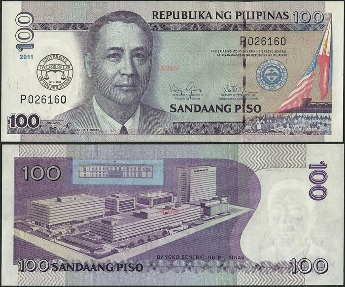 Picture of Philippines,P212B,B1062,100 Piso,2011,Comm,College of Law