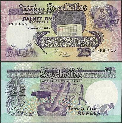 Picture of Seychelles,P33,B406a,25 Rupees,1989,B prefix