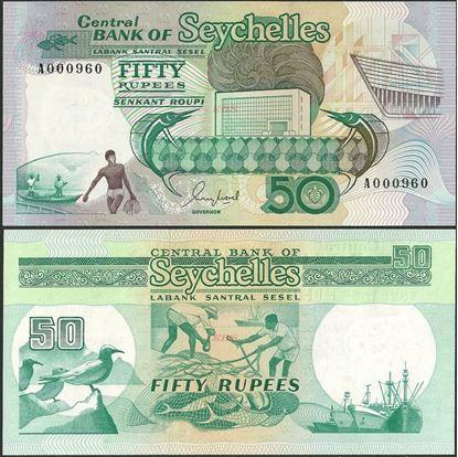 Picture of Seychelles,P34,B407a,50 Rupees,1989,A prefix
