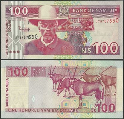Picture of Namibia,P09A,B207,100 Dollars,2009