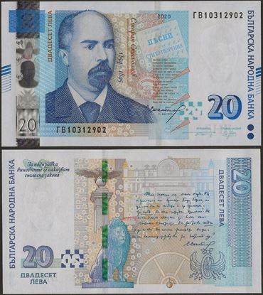 Picture of Bulgaria,B237,20 Leva,2020