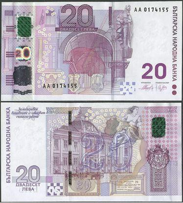 Picture of Bulgaria,P121,B230,20 Leva,2005,Comm