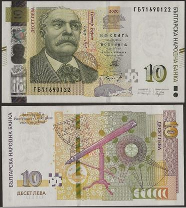 Picture of Bulgaria,B236,10 Leva,2020