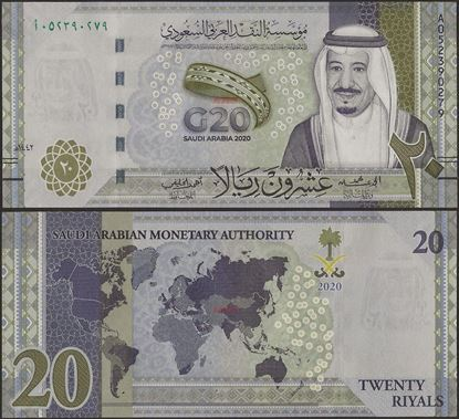 Picture of Saudi Arabia,B142,20 Riyals,2020,Comm