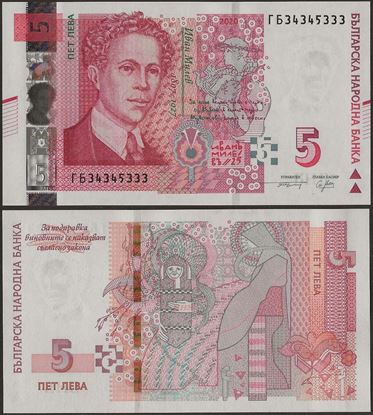 Picture of Bulgaria,B235,5 Leva,2020