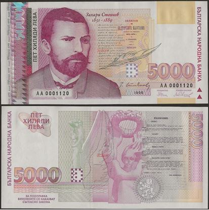 Picture of Bulgaria,P108,B218a,5000 Leva,1996