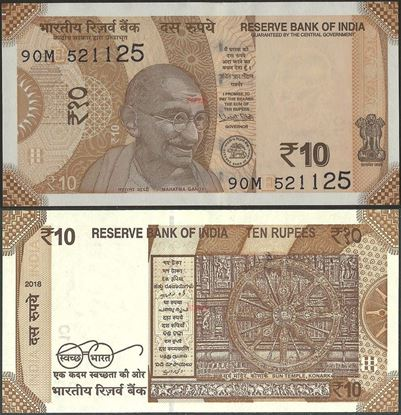 Picture of India,P109,B298bE,10 Rupees,2018,INSET E