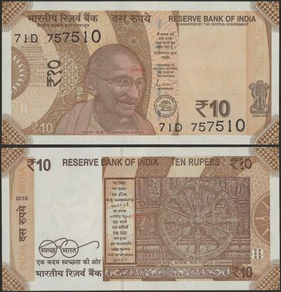 Picture of India,P109,B298cR,10 Rupees,2019,INSET R