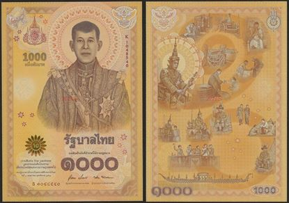 Picture of Thailand,B199,1000 Baht,2020,Comm