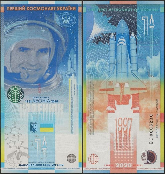 Picture of Ukraine,PNew,2020,Comm