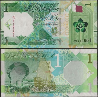 Picture of Qatar,B219,1 Riyals,2020