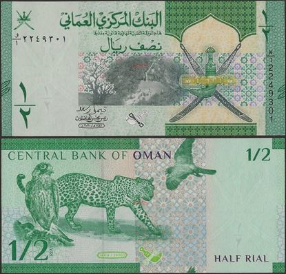 Picture of Oman,B239,1/2 Rial,2021