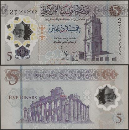 Picture of Libya,PNL,B551,5 Dinar,2021