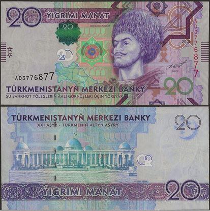 Picture of Turkmenistan,P32,B225,20 Manat,2012