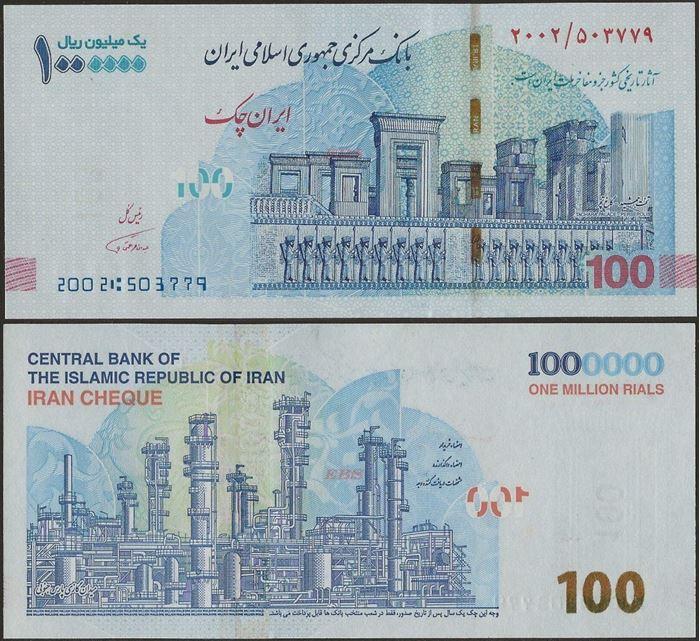 Picture of Islamic Republic,B297,1 Million Rials,2020