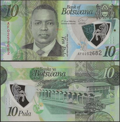 Picture of Botswana,B130a,10 Pula,2020,Polymer ( In 2021)
