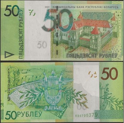 Picture of Belarus,B147,50 Rubles,2020