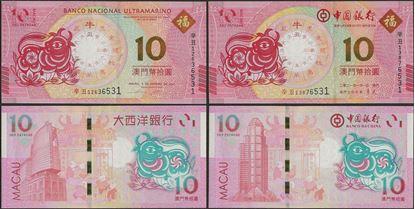 Picture of Macau,SET - 10 Patacas,2021,Ox,Comm