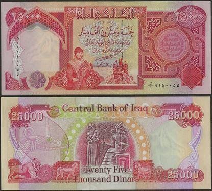 Picture of Iraq,P096a,B352a,25000 Dinars,2003