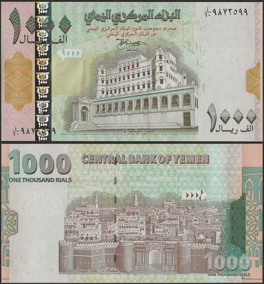 Picture of Yemen,P32,B124,1000 Rials,1998
