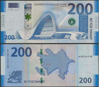 Picture of Azerbaijan,P37,B407a,200 Manat,2018