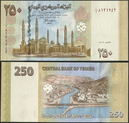 Picture of Yemen,P35,B127,250 Rials,2009