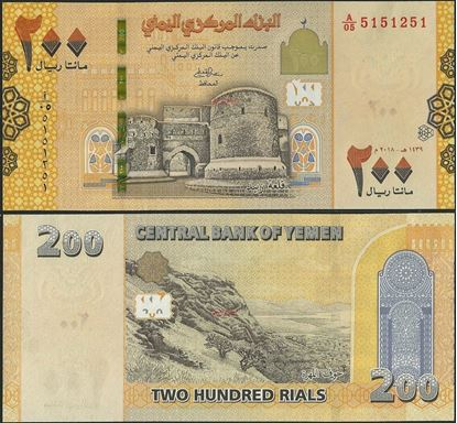Picture of Yemen,P38,B132a,200 Rials,2018