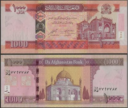 Picture of Afghanistan,B371a,1000 Afghani,2016