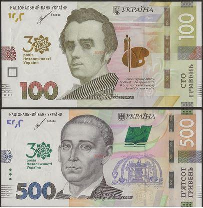 Picture of Ukraine,2 NOTE SET,100+500 Hryven ,2021,Comm