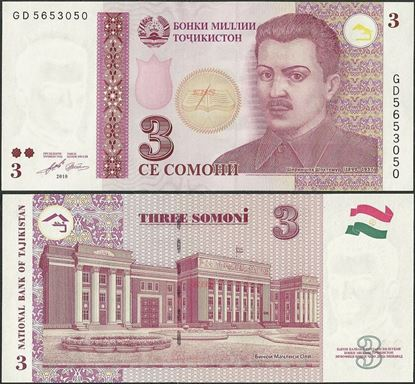 Picture of Tajikistan,P20,B209b,3 Somoni,2010